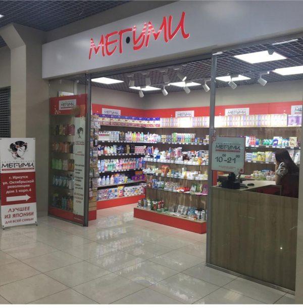 «Мегуми» , Сеть магазинов — отзывы