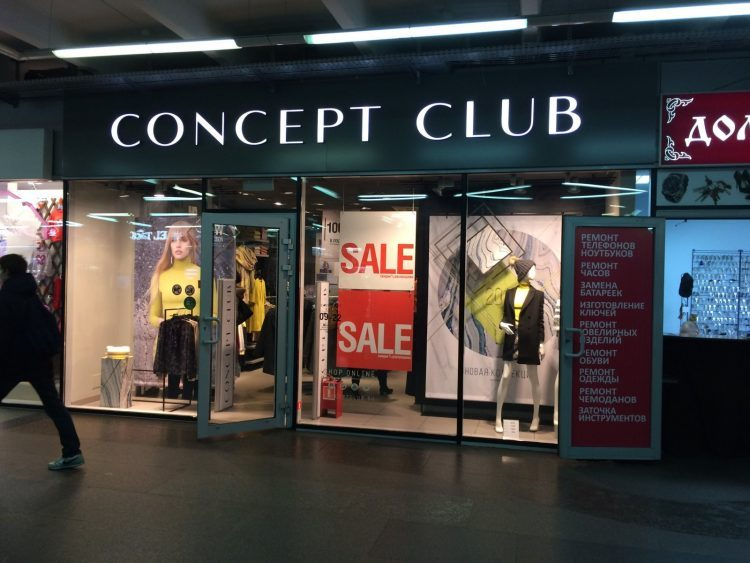 Concept Club, Сеть магазинов — отзывы