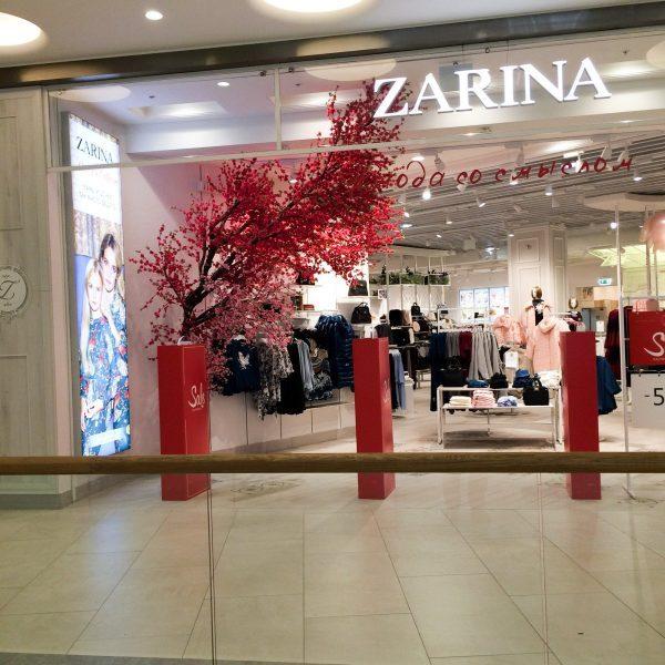 Zarina, Сеть магазинов — отзывы