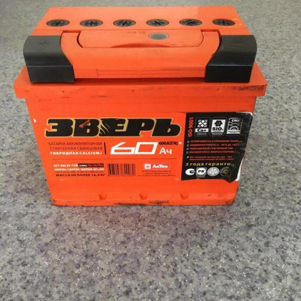 Аккумулятор «Зверь» 6СТ-60АЗУ — отзывы