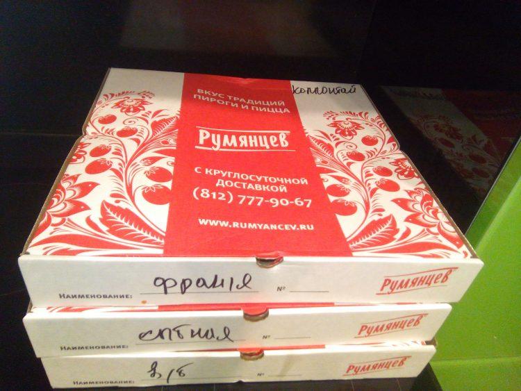 Заказ и доставка пиццы и пирогов «Румянцев»  — отзывы