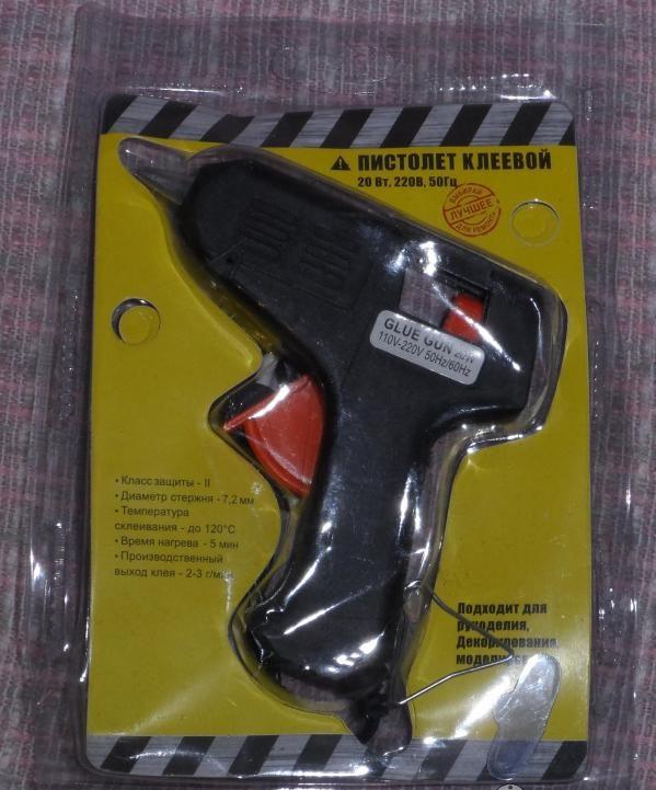 Пистолет клеевой Fix Price — отзывы