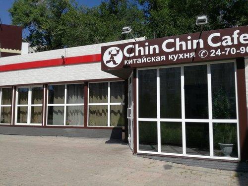 Кафе китайской кухни Chin-Chin Cafe — отзывы