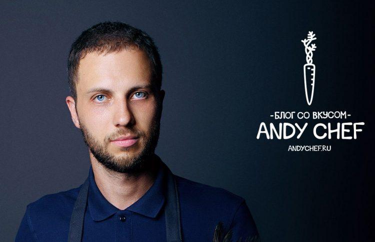Сайт Andy chef — AndyChef.ru — отзывы