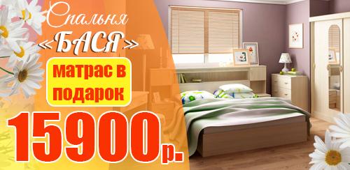 Mebel-vsem74.ru — интернет-магазин мебели — отзывы