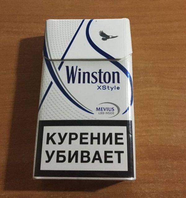 Сигареты Winston XStyle Серые — отзывы