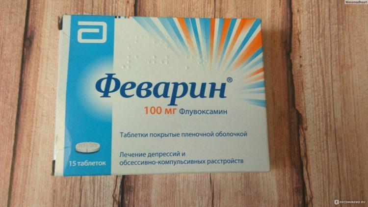 Антидепрессант Solvay Pharma Феварин — отзывы