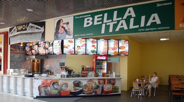 Доставка пиццы и суши Bella Italia — отзывы