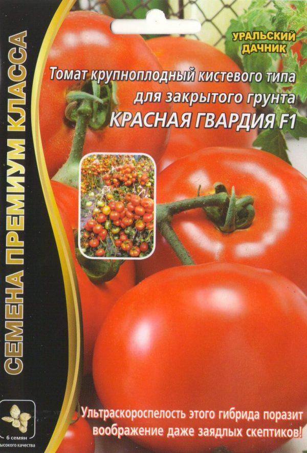 Семена «Уральский Дачник» — отзывы