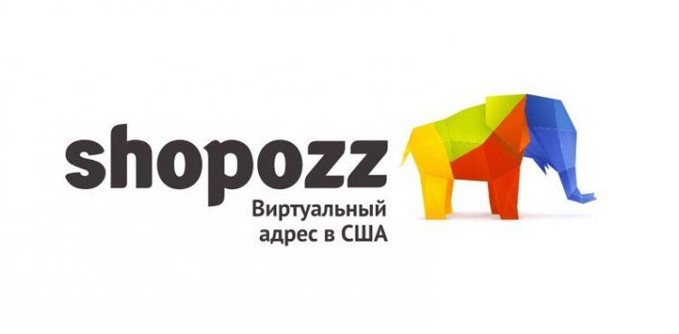 Shopozz.ru — сервис покупок за рубежом — отзывы