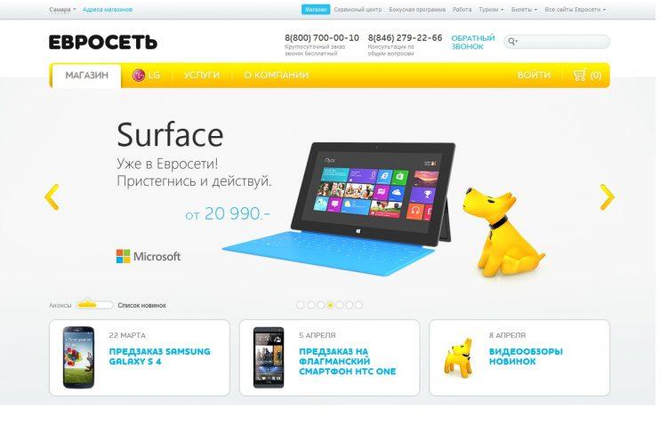 Euroset.ru — интернет-магазин электроники — отзывы