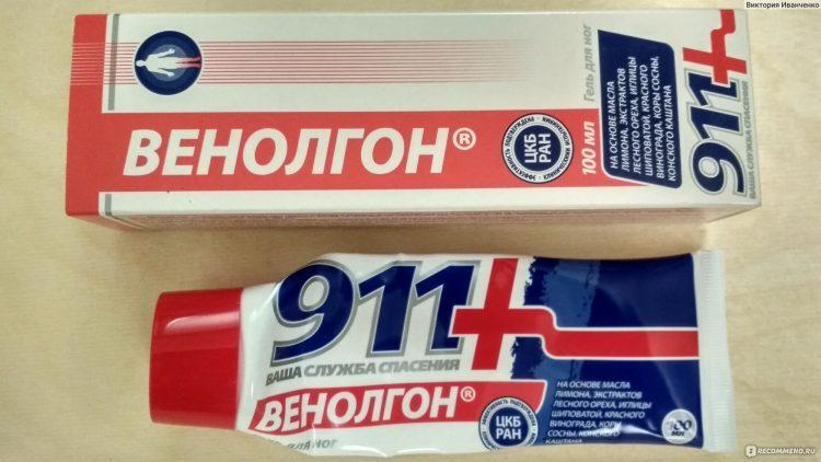 Гель для ног «911 Ваша служба спасения» Венолгон — отзывы