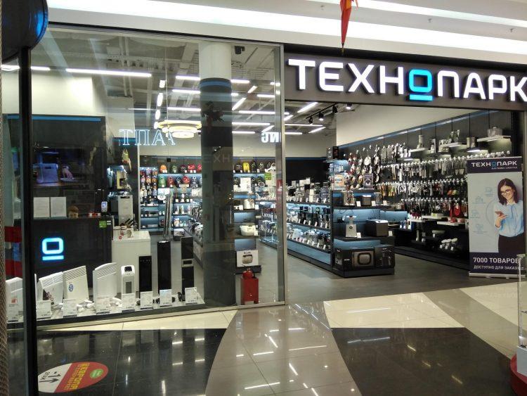 Сеть магазинов бытовой техники «Технопарк»  — отзывы