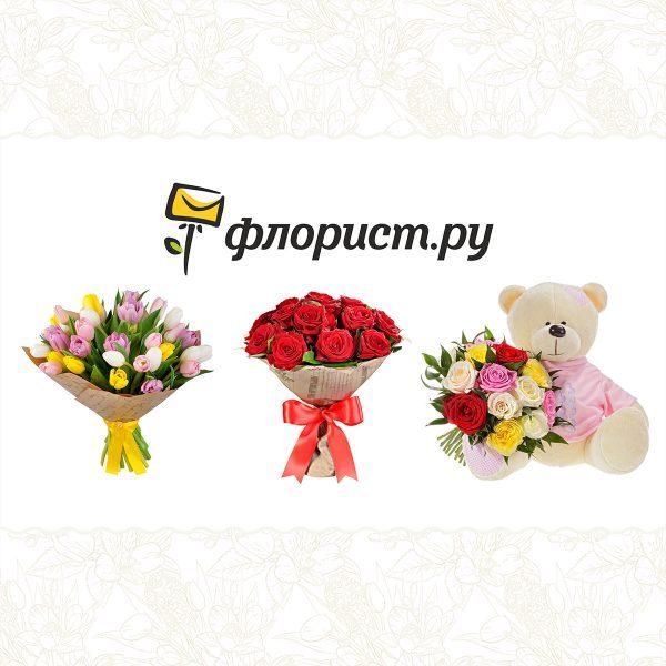 Флорист.ру — международная доставка цветов — отзывы