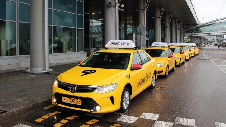 Такси «Яндекс Такси» (Россия, Челябинск) — отзывы