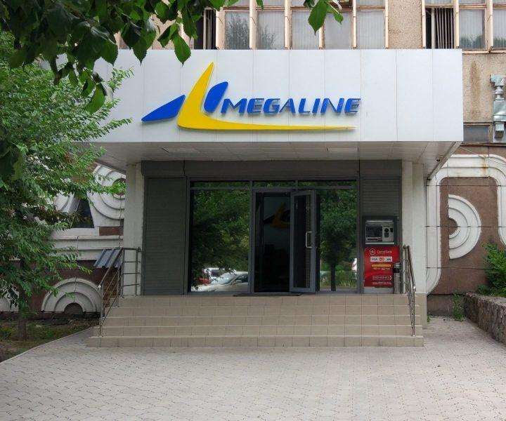 Провайдер Megaline — отзывы