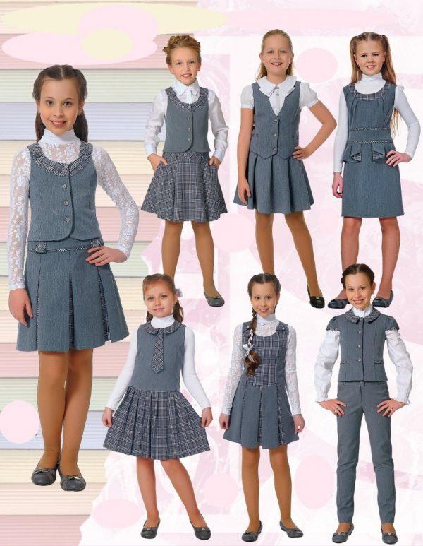 Школьная форма SkyLake — отзывы
