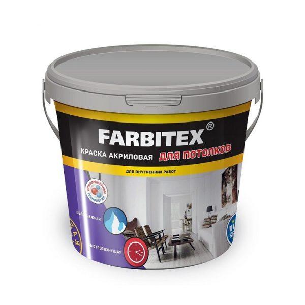 Акриловая краска для потолков Farbitex — отзывы