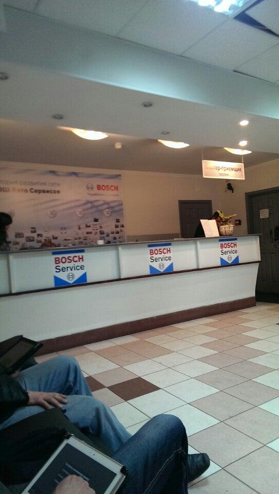 Автосервис «BOSH Service» (Россия, Челябинск) — отзывы