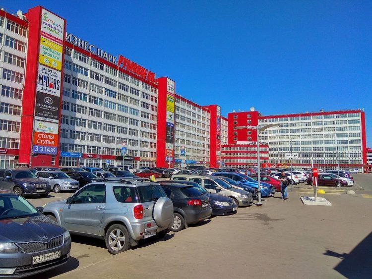 Торговый комплекс «Румянцево» — отзывы