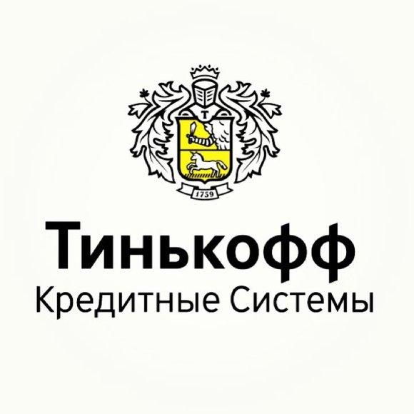 Банк «Тинькофф Кредитные системы» — отзывы