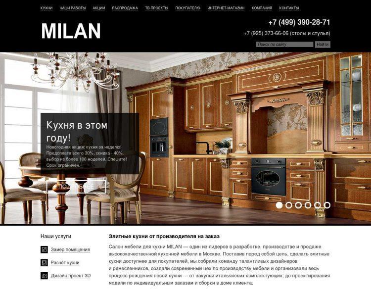 Салон мебели для кухни Milan — отзывы
