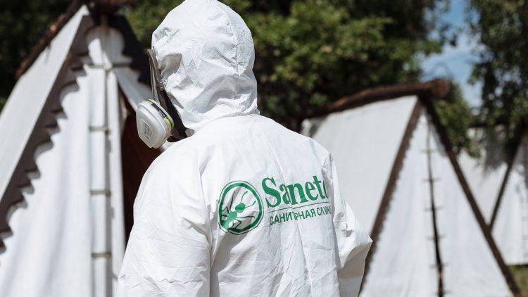 Компания «Санитарная служба» — отзывы