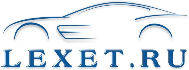 Lexet.ru — интернет-магазин автозапчастей — отзывы