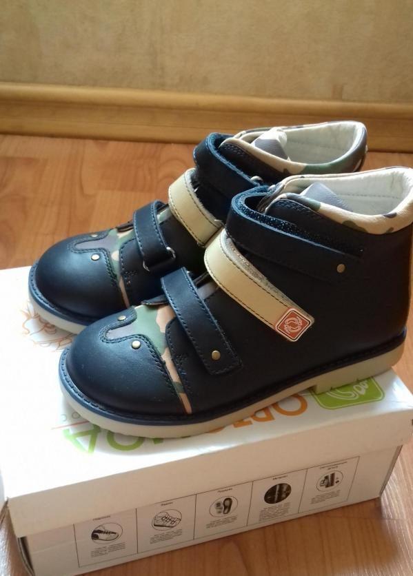 Обувь специального назначения Ортомода — отзывы