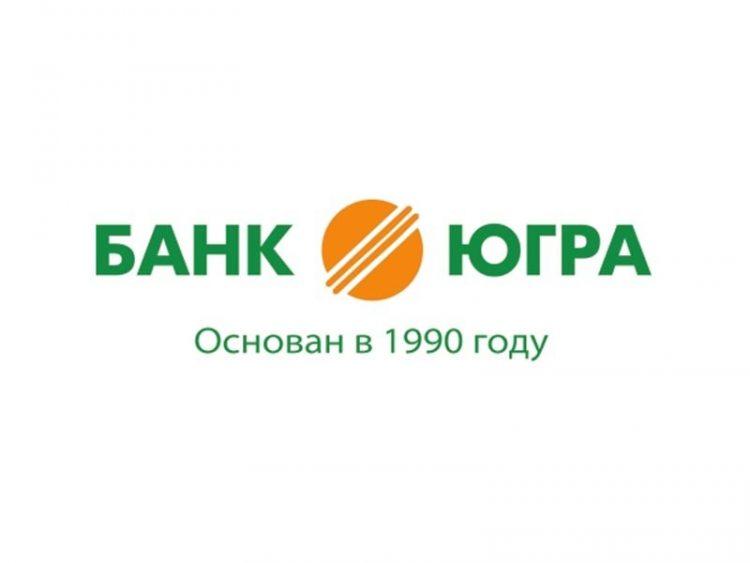 Банк «Югра» (Россия, Москва) — отзывы