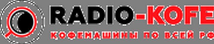 Компания Radio-Kofe (Россия, Москва) — отзывы