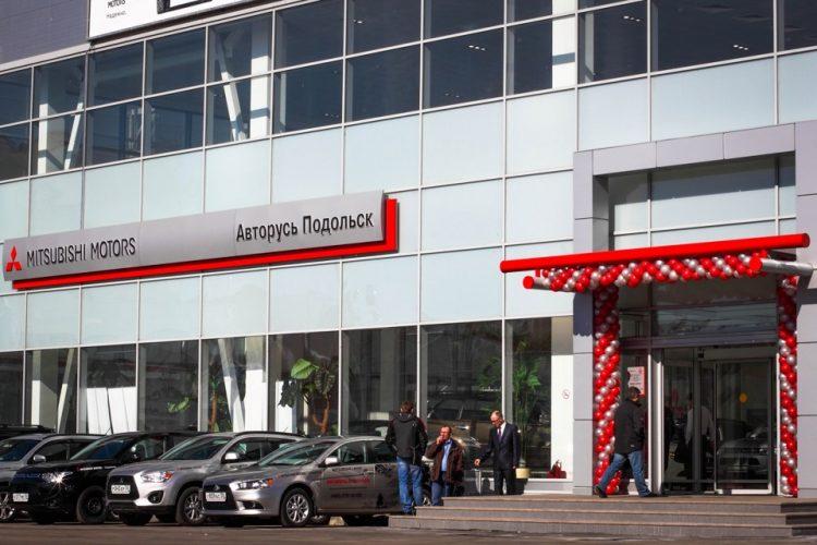 Автосалон АвтоРусь (Россия, Подольск) — отзывы