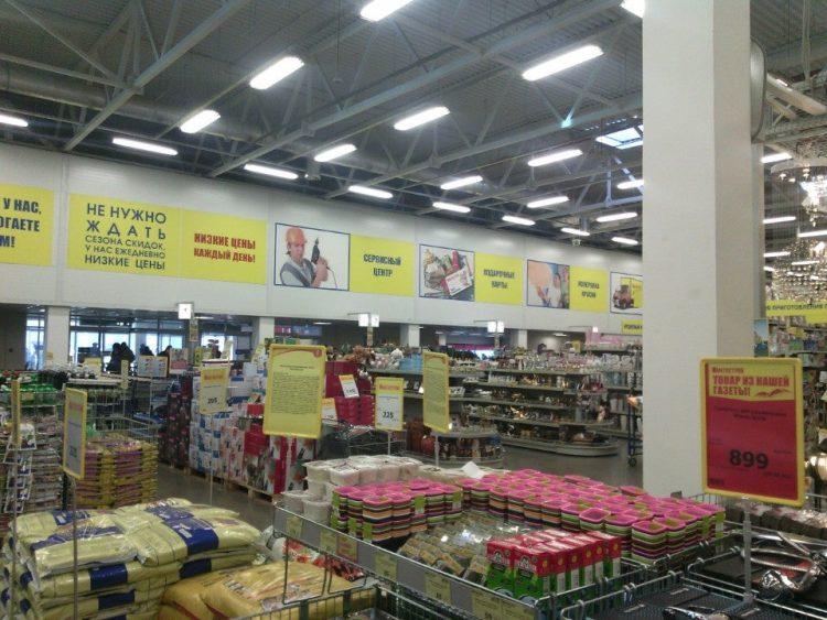 Строительный гипермаркет «Мегастрой» — отзывы