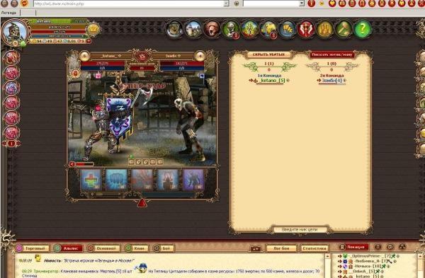 Легенда: наследие драконов — браузерная игра — отзывы