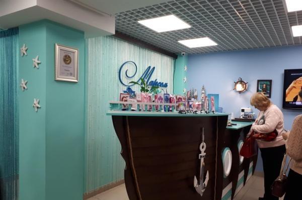 Салон красоты «Марсель» (Беларусь, Минск) — отзывы