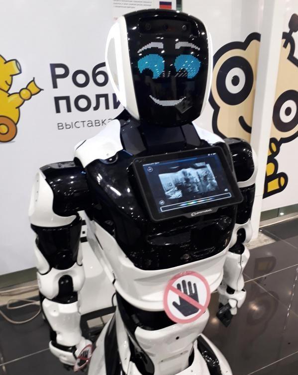 Интерактивная выставка роботов «Робополис»  — отзывы