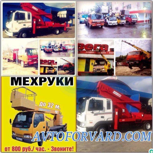 Компания «Автофорвард» (Россия, Санкт-Петербург) — отзывы