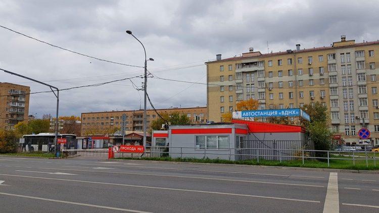 Автостанция «ВДНХ» (Россия, Москва) — отзывы