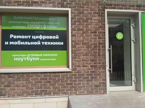 Сервис центр Russia-mobile — отзывы