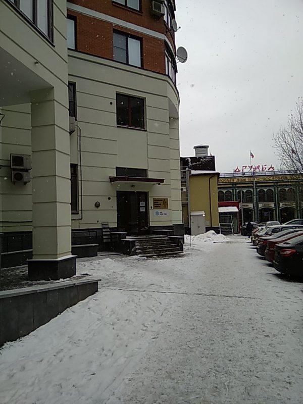 Московский центр правовой защиты — отзывы