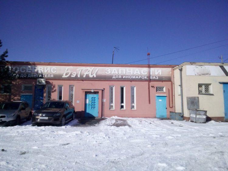 Автосервис «БэТри» (Россия, Нижний Новгород) — отзывы