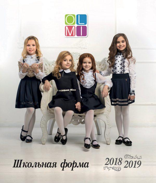Школьная форма «Олми» — отзывы