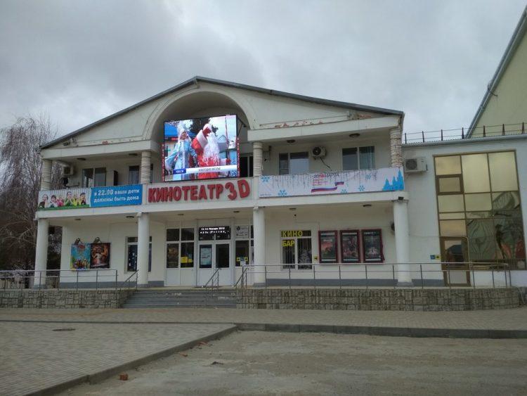 Кинотеатр «Заря» — отзывы
