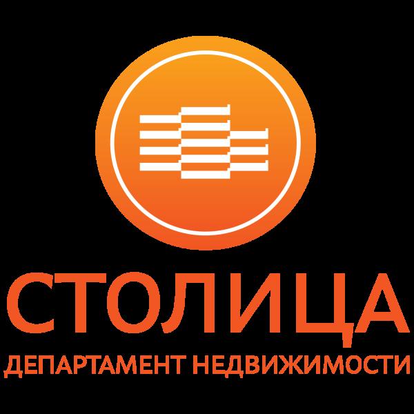 Департамент недвижимости «Столица» — отзывы