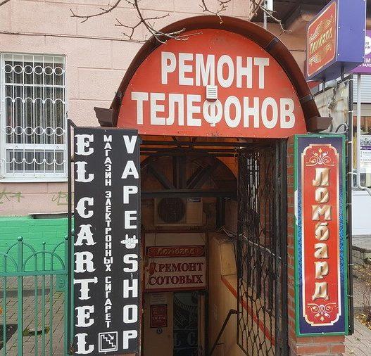 Сервисный центр «Благо» — отзывы