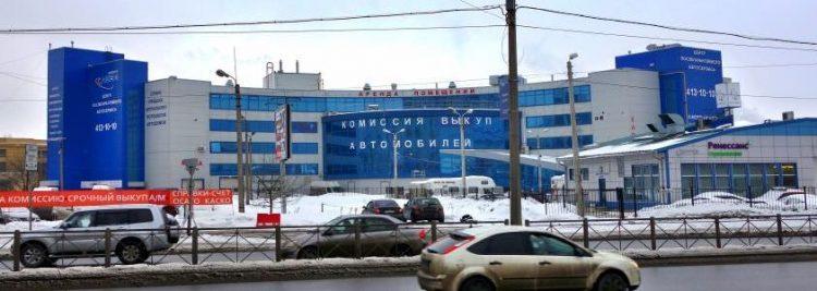 Автосалон ARMATA (Россия Санкт-Петербург) — отзывы