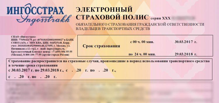 Какие есть программы доя молодой семьи в г санкт петербурге