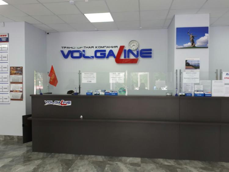 Транспортная компания VolgaLine-Tiaga (Россия, Волгоград) — отзывы