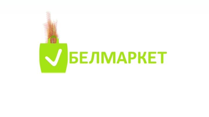 Сеть магазинов «Белмаркет» — отзывы