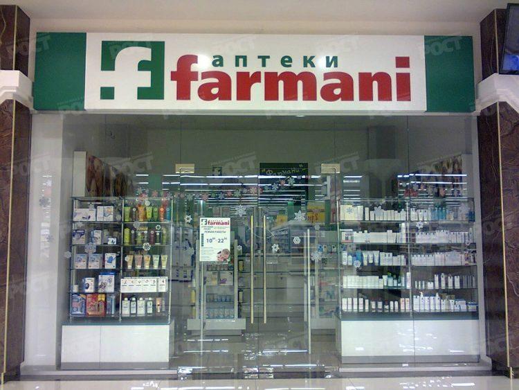Сеть аптек «Фармани» — отзывы